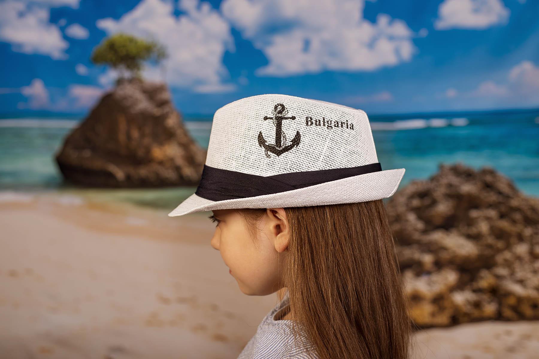 Бяло Детско Бомбе с надпис България