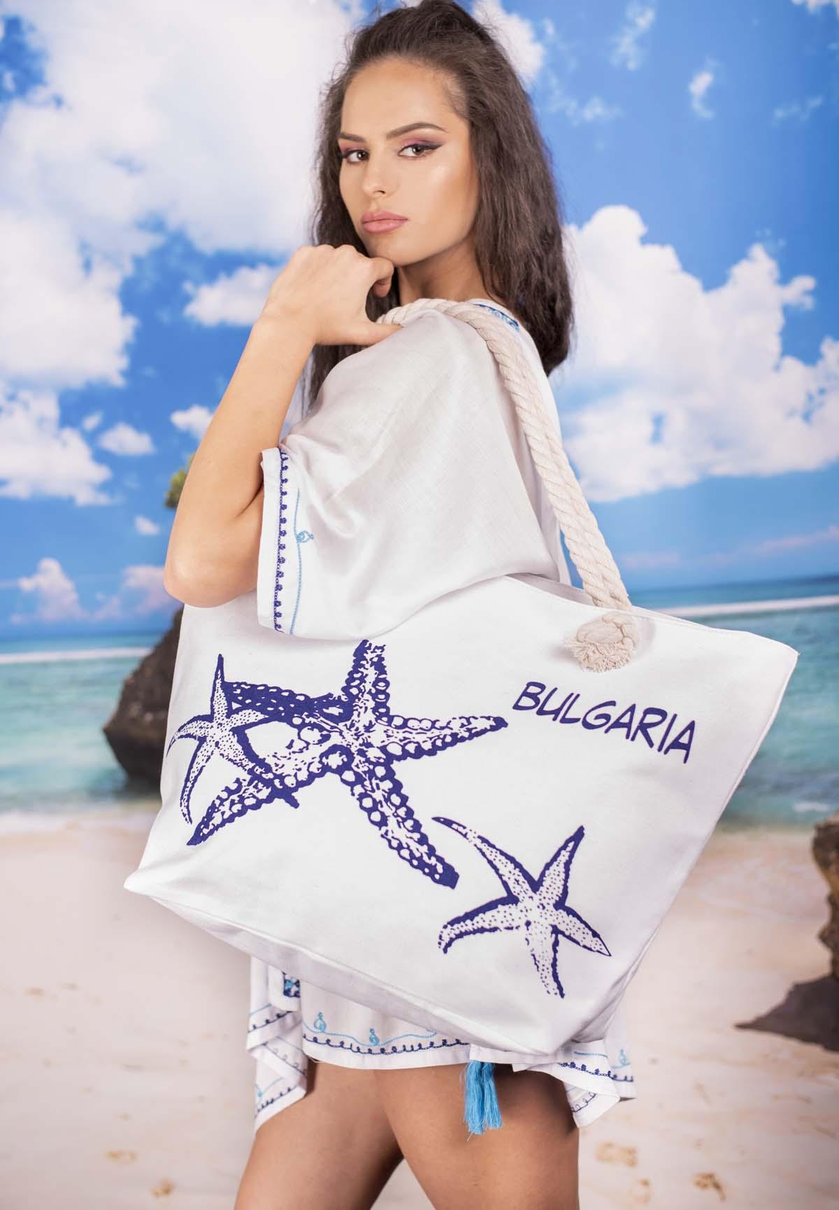 Бяла Плажна чанта с Цип