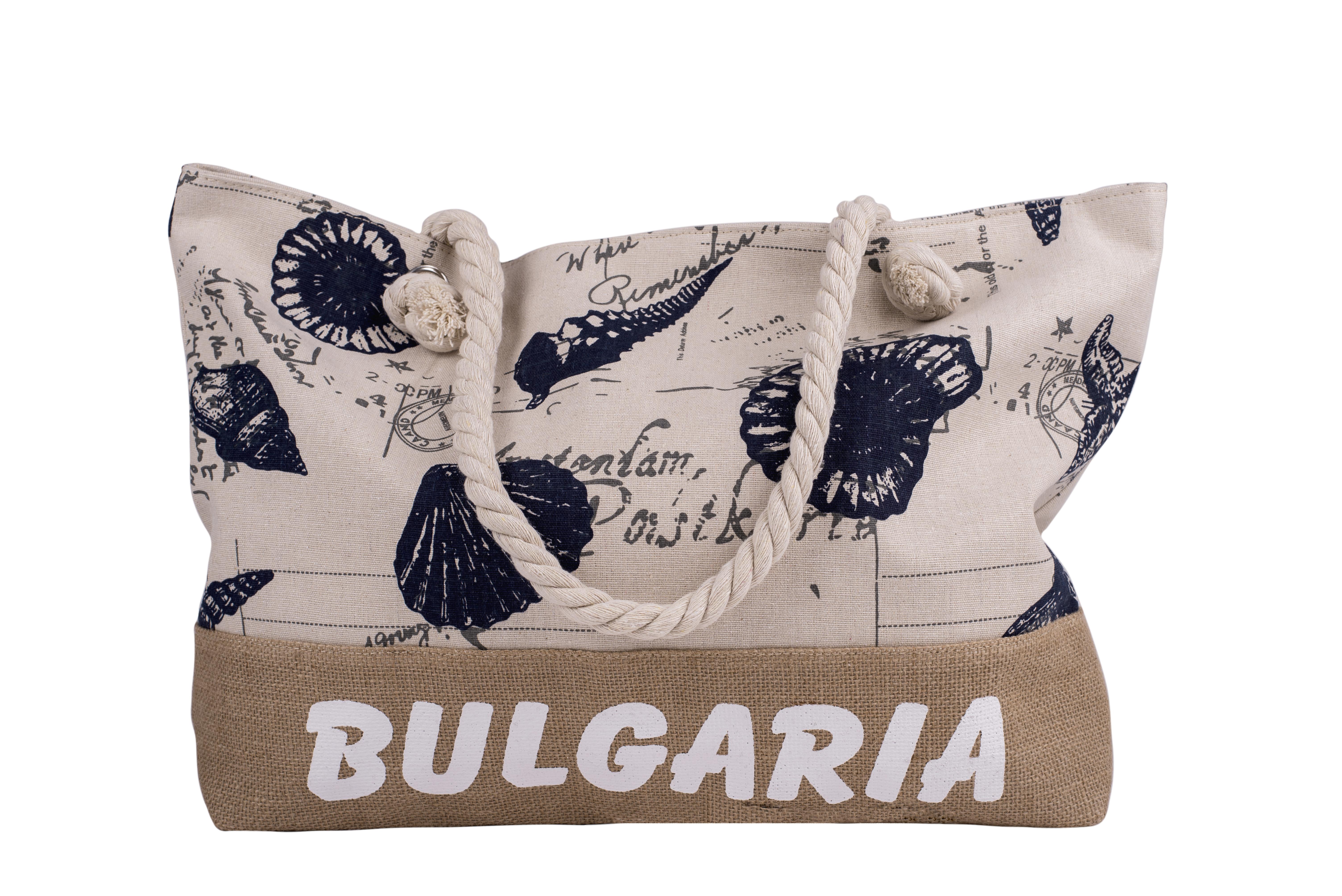 Плажна чанта с надпис България