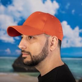 Бейзболка Изчистена Оранжева