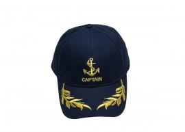Тъмно синя Капитанска шапка